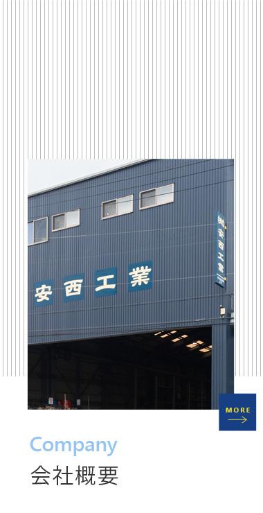 half_banner_company