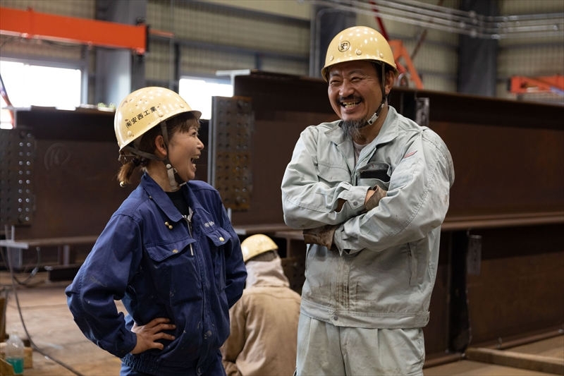 有限会社安西工業
