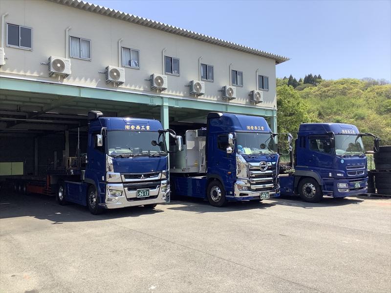 製作した製品は、運送事業部にて輸送も可能です