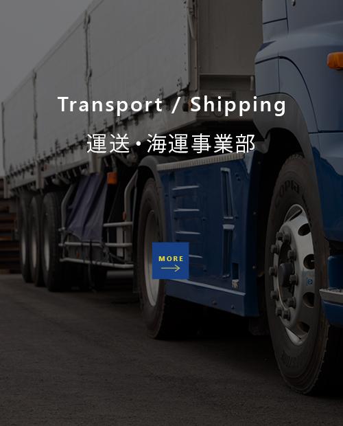 09_half_banner_04_transport_on